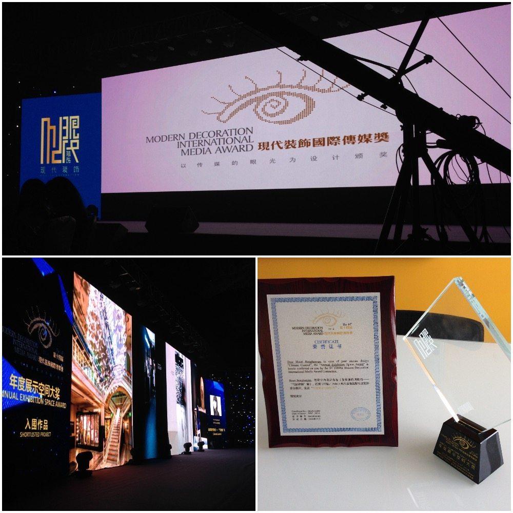 14th Modern Decoration International Media Award winning company.mewsimage